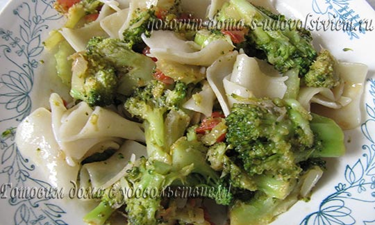паста с брокколи рецепт