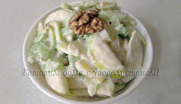 Салат из сельдерея стеблевого с яблоком