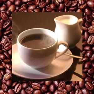 История появления кофе традиции как приготовить