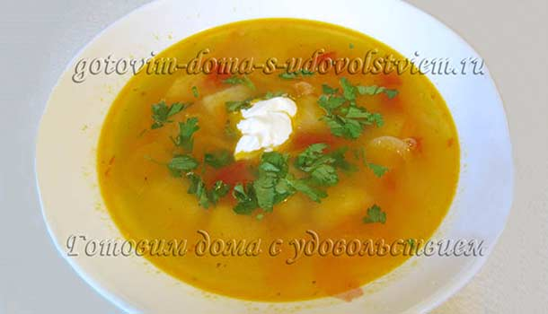 Суп из свежих помидоров рецепт