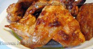 Куриные крылышки под томатно-соевым маринадом