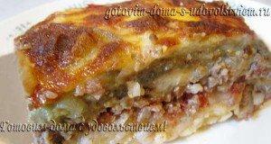 Мусака по гречески с фаршем, баклажанами и рисом