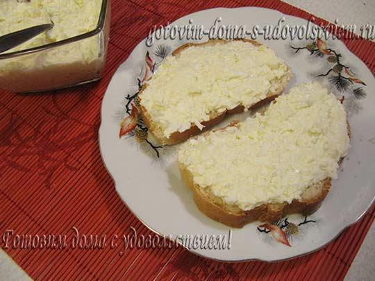 еврейский салат рецепт классический
