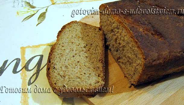 хлеб пшенично-ржаной на пиве