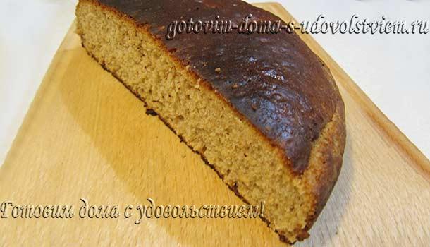 ржано-пшеничный хлеб в духовке