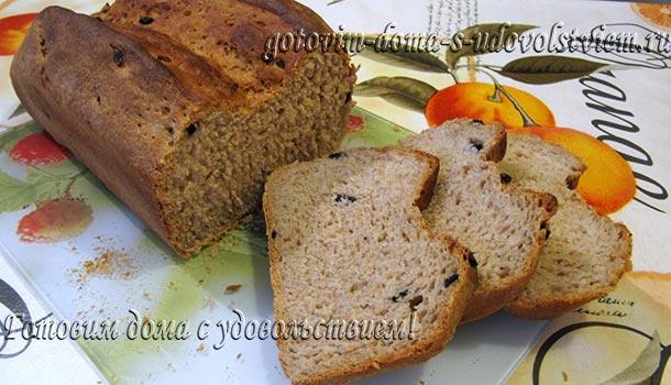 ржаной хлеб на дрожжах в домашних условиях в духовке