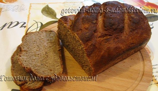 ржаной хлеб с льняной мукой и отрубями