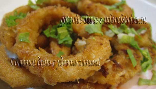 Жареные кольца кальмаров рецепт