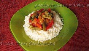 Овощи в кисло-сладком соусе по-китайски