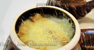 жульен с грибами и кальмарами