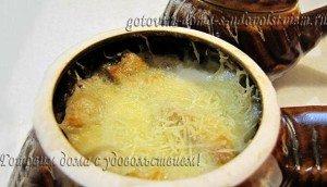 Приготовление жульена с грибами и кальмарами