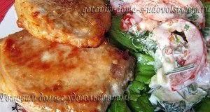 аппетитные стейки из свинины