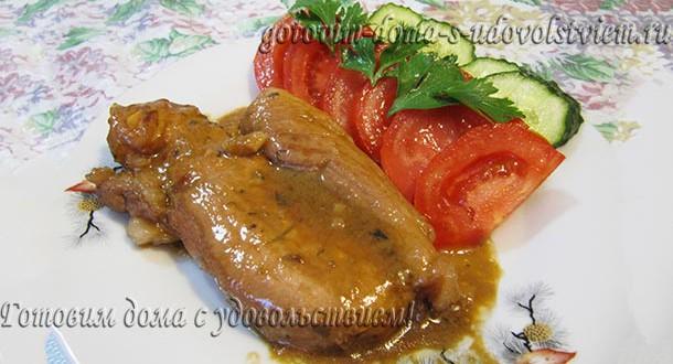 индейка в горчично медовом соусе в духовке