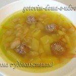 Вкусный суп с фрикадельками и фасолью