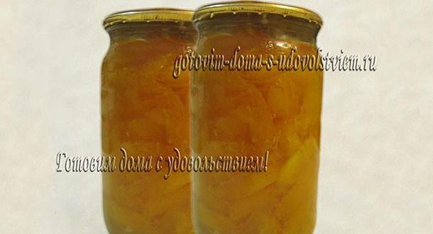абрикосовый конфитюр