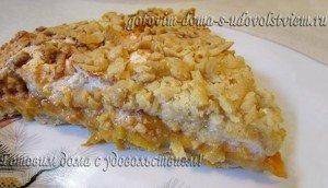 Тертый пирог из песочного теста с абрикосами