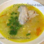 Рецепт супа из курицы с рисом и яйцом