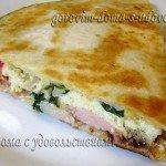 Кесадилья с ветчиной - блюдо для завтрака