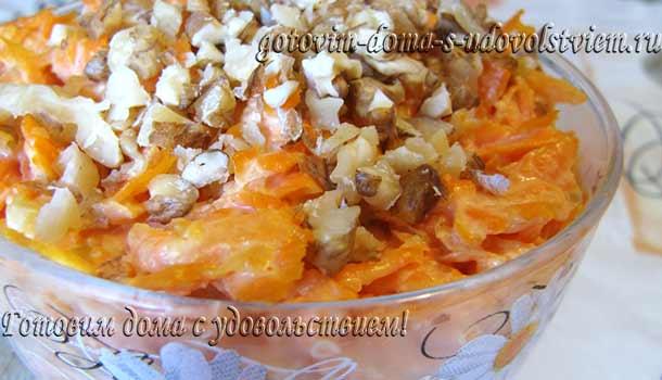 морковный-салат