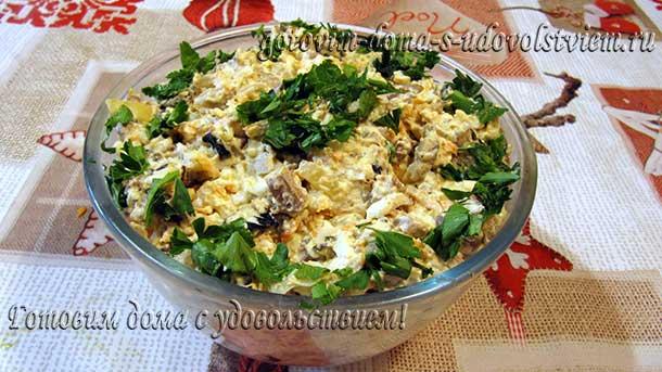 салат-из-печени-с-грибами
