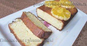 кекс творожный с лимоном