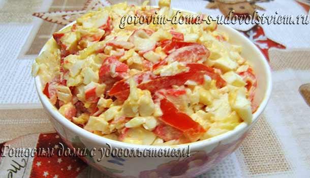 салат красное море с крабовыми палочками и помидорами рецепт