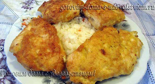 как приготовить филе курицы