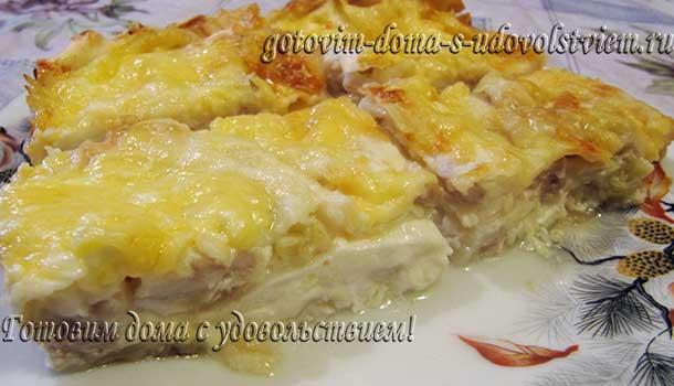 закуски из лаваша в духовке рецепты