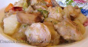 Жаркое по домашнему из свинины с картошкой - любимые рецепты чтобы накормить голодного мужчину