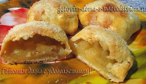 Слойки с яблоками из слоеного теста рецепт с фото