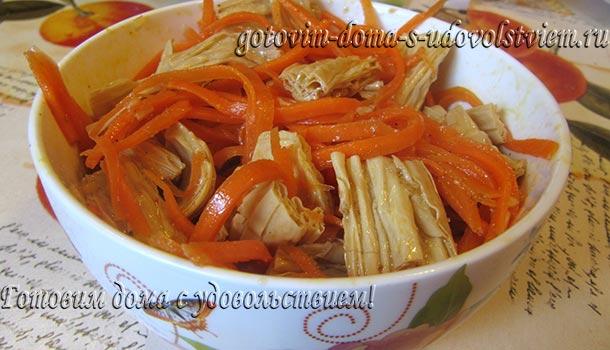 спаржа с корейской морковью