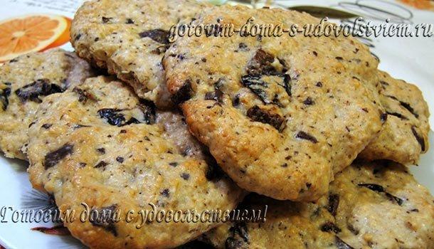 овсяные печенья с черносливом и шоколадом