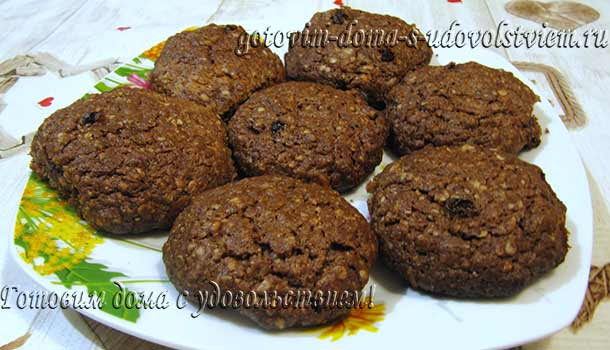Очень вкусное шоколадное печенье из овсяных хлопьев рецепт