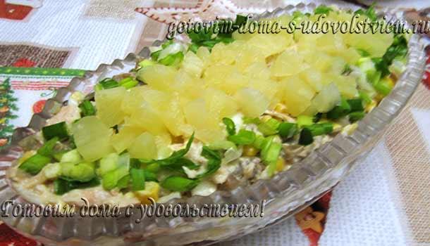 салат-из-курицы-с-грибами-и-ананасами