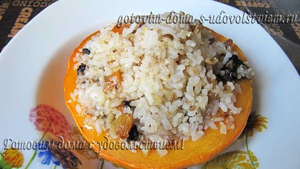 Тыква фаршированная рисом и сухофруктами запеченная в духовке