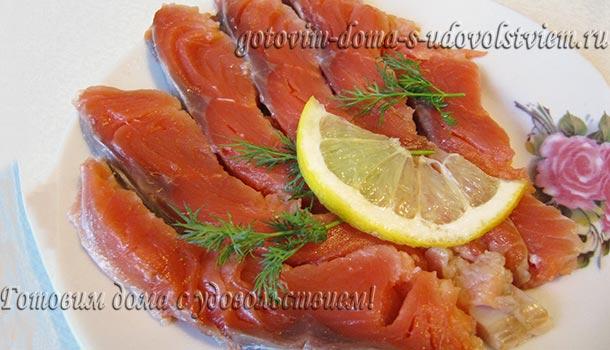 Как посолить красную рыбу в домашних условиях кижуч соленый