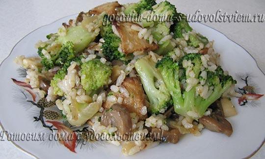 брокколи с рисом, грибами и сельдереем