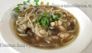 Суп-лапша с грибами и фасолью