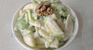 салат из сельдерея с яблоком и ананасом