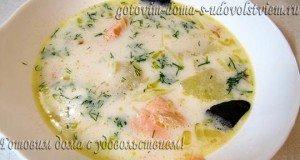 суп с семгой по фински