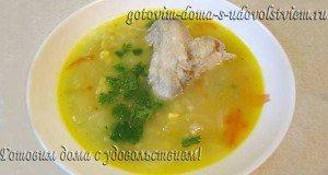 рецепт супа с рисом и яйцом
