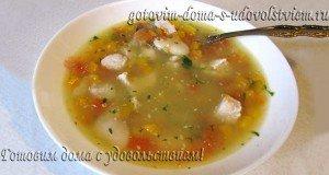 диетический суп для похудения рецепт