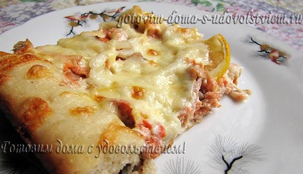пицца на дрожжевом тесте в духовке с красной рыбой