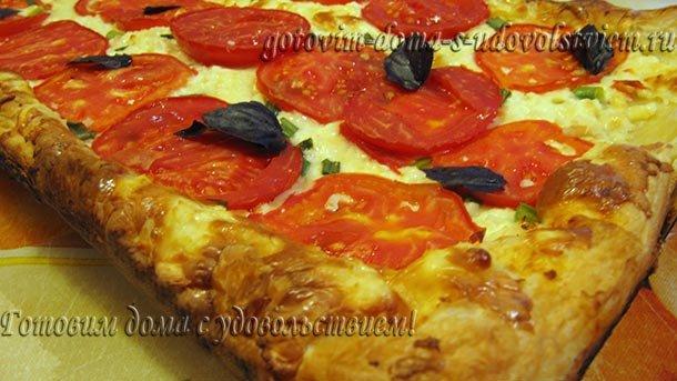 пицца с брынзой и помидорами на слоеном тесте