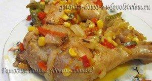 курица помексикански с овощами