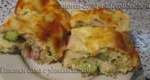 пирог из лаваша с брокколи с сыром и духовке