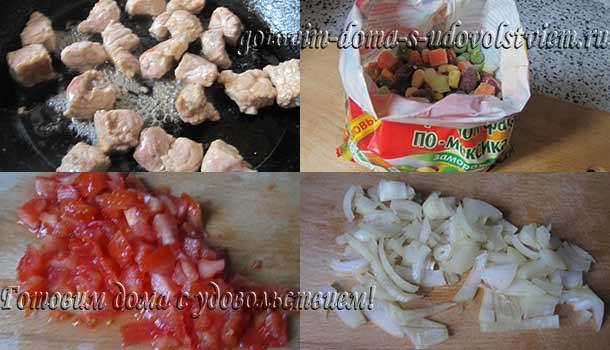 мясо помидоры лук овощи мороженые