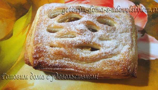 слоеное тесто с яблоками в духовке с фото