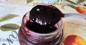 варенье черника рецепт без варки