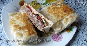 бургер в домашних условиях рецепт с фото пошагово